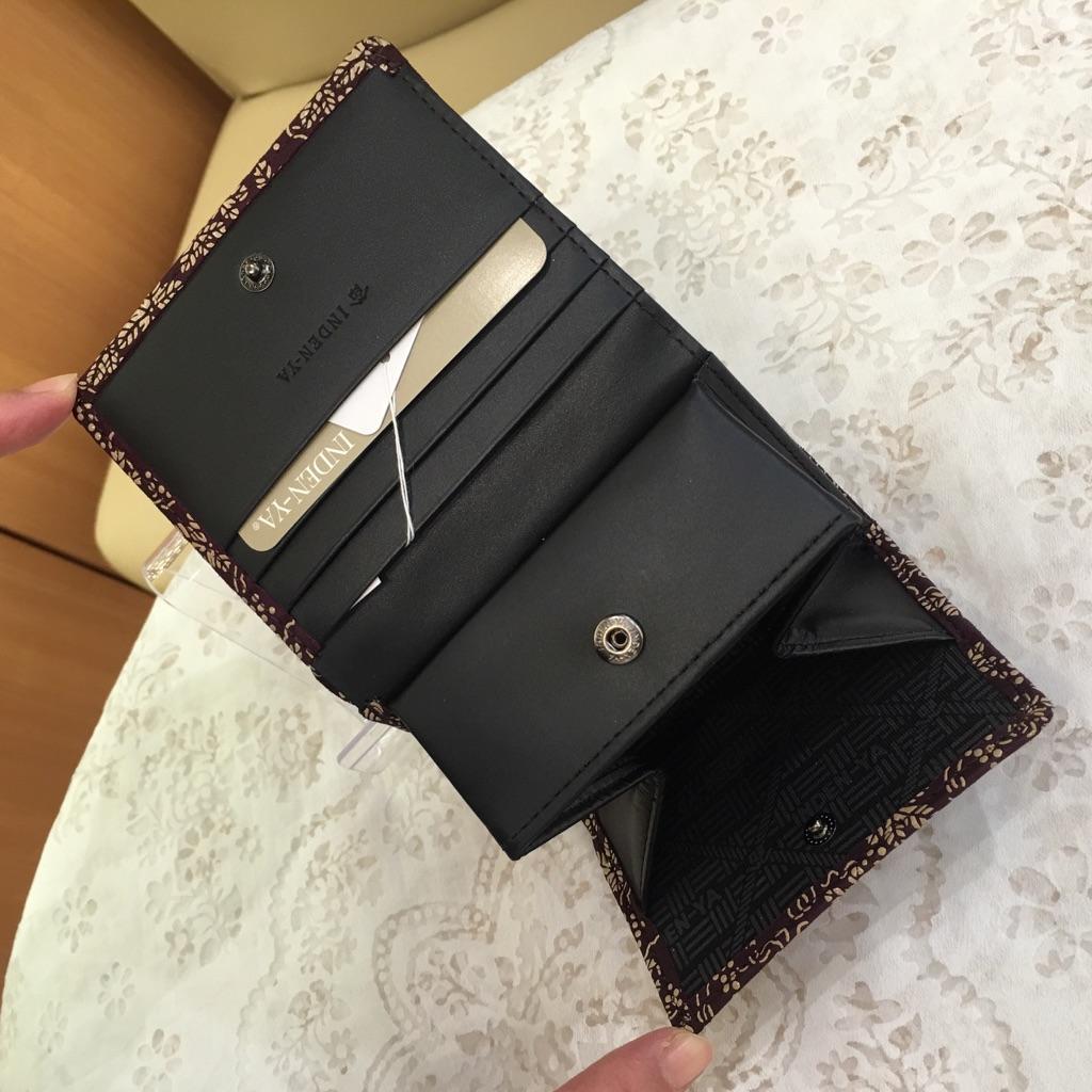 印伝の二つ折り財布