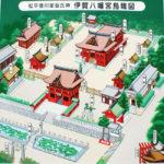 伊賀八幡宮へ蓮を見に行きました。